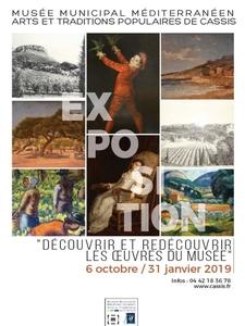"""Exposition Picturale """"Redécouvrir le fonds Guindon"""""""