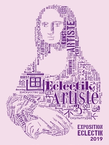 Exposition de peinture ECLECTIK 12ème édition